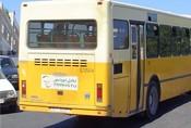 Les marchés de la numérisation du transport tunisiens