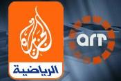 CAN2010 : ART Tunisie ouvre l'accès à Aljazeera Sport