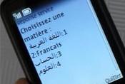 Tunisie : Révisez avec votre mobile grâce à Edupartage et Tunisiana