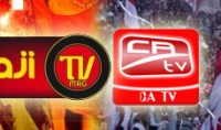 Tunisie: L'Espérance et le Club Africain en hors jeu médiatique