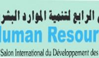 Tunisie : La gueule de l'emploi pour les télécoms