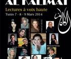 Al Kalimat, le marathon des mots du 7 au 9 mars à Tunis : Le Programme