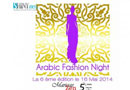 arabic-fashion-2014-130