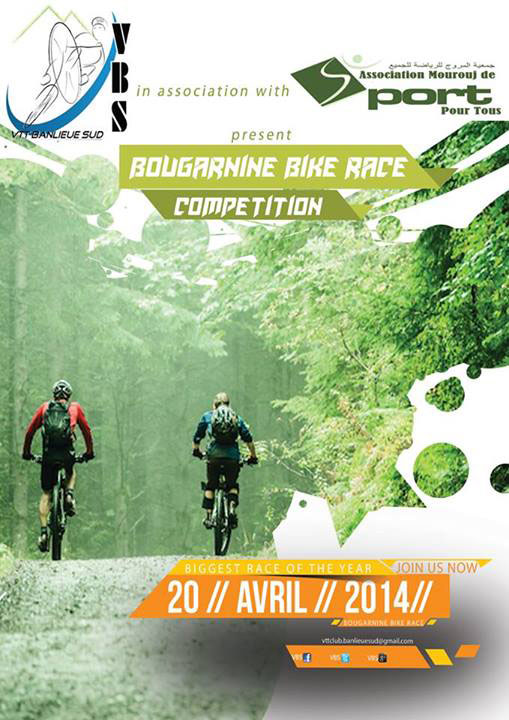 bougarnine-bake-race-2013