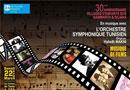 Concert de l'Orchestre Symphonique au profit des Villages SOS Gammarth et Siliana