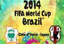 Liens streaming du match Côte d'Ivoire-Japon