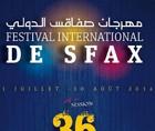Festival International de Sfax 2014 du 11 juillet au 10 aout