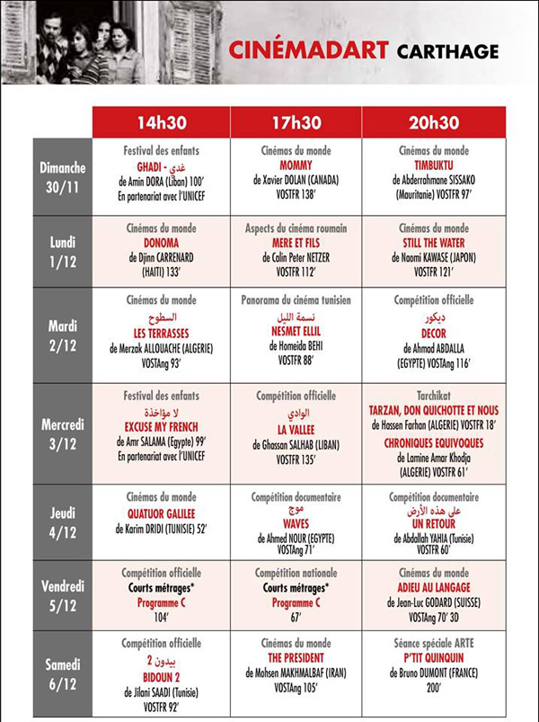 salle de cinema tunis programme nanterre 36 k9clippers website