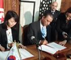Protocole d'entente entre la Tunisie et la Corée pour une plateforme de e-government et de lutte contre la corruption