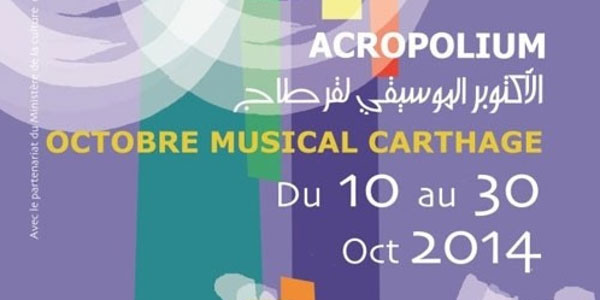 octobre-musical-2014
