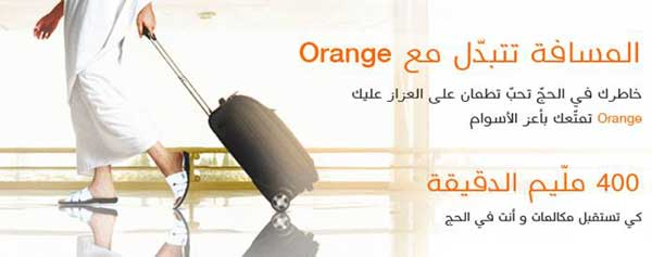 orange-tn-pelerins