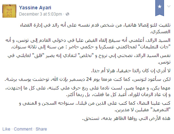 post-yassine-ayari-122014