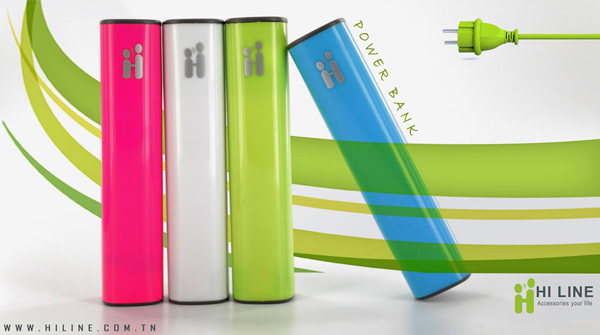 powerbank-hiline