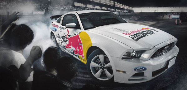 red-bull-ar-drift