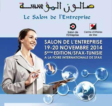 Salon de l 39 entreprise les 19 et 20 novembre 2014 sfax for Chambre de commerce sfax