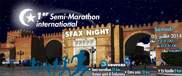 sfax-by-night-072014