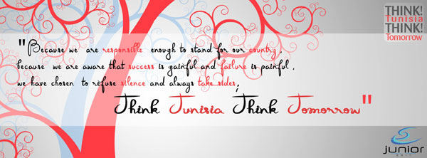 think-tunisia-tomorrow-01