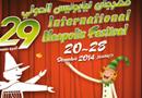 29ème édition du festival Néapolis, du 20 au 28 décembre - Le Programme