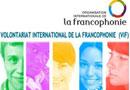 Tunisiens postulez pour la promotion 2014 du programme de Volontariat de la Francophonie