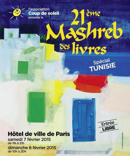 21edition-maghreb-du-livre-special-tunisie