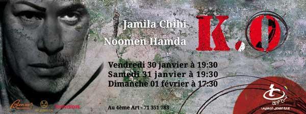 aff-piece-theatre-4art-ko-jamila-chichi-noomen-hamda-2015
