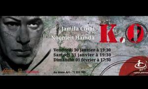 aff-piece-theatre-4art-ko-jamila-chichi-noomen-hamda