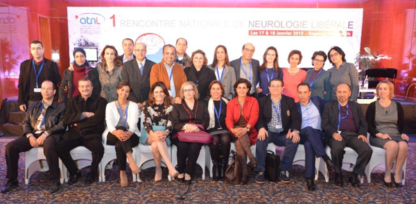atnl-conference-neurologue-liberal-2015-tunisie