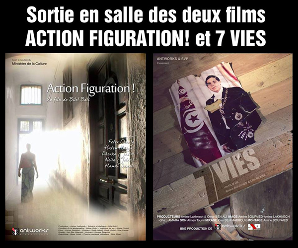 cinema-films-salle-figuration-7vie-tunisie