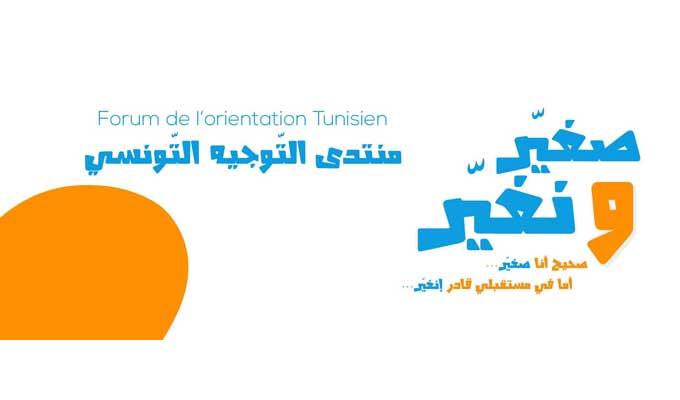 orientation-forum-scolaires-universitaires-2015