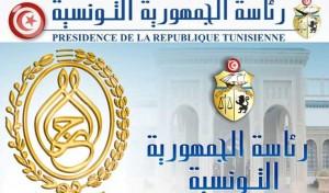 presidence-republique-tn