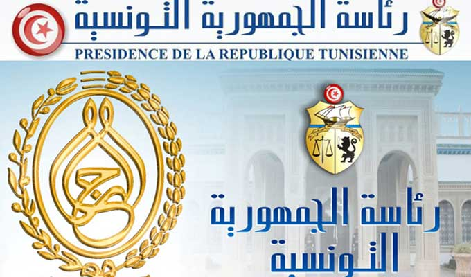 presidence-republique-tn