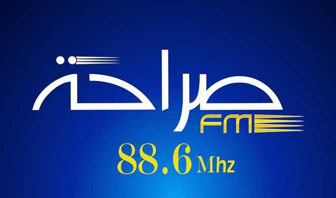 radio-frequence-autorisation-sarahafm