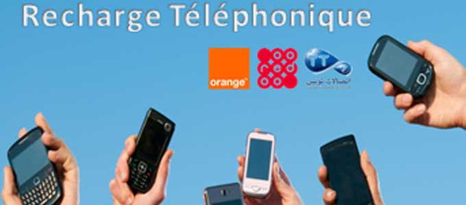 recharge-telephonique-operateur