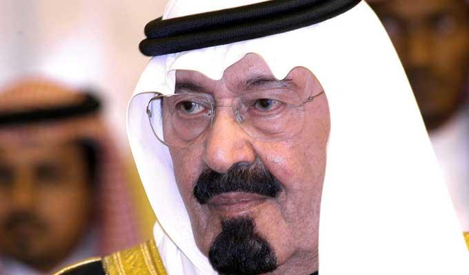 roi-abdallah-arabie-saoudite-deuil-tunisie