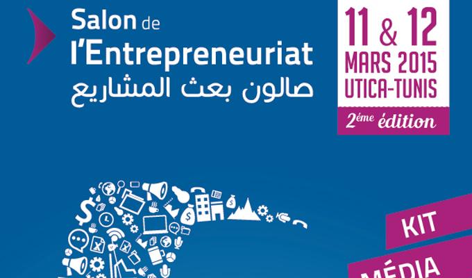 Salon de l 39 entrepreneuriat 2015 l 39 utica tekiano tek for Salon 9 places tunisie