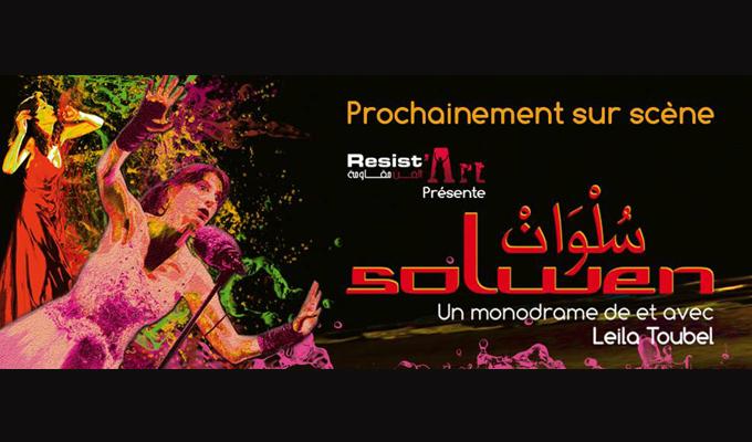 solwen-leilatoubel-theatre-teatro-presentation
