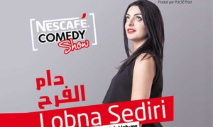 theatre-dem-el-farh-lobna-sdiri-2015