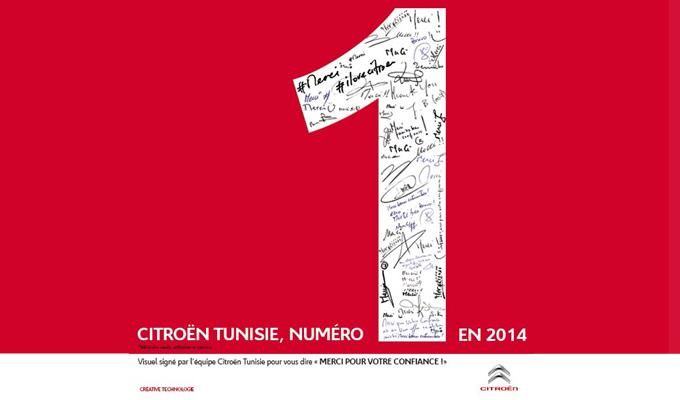 tunisie-auto-citroen-vehicule-vente-n1