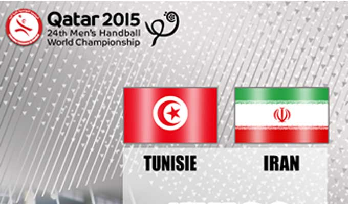tunisie-can-2015-qatar-handball