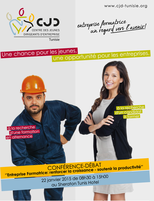 tunisie-cjd-conference-entreprise-formation-2015-01