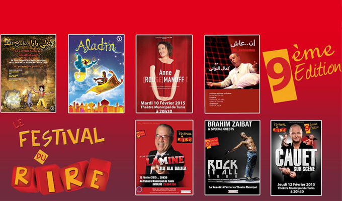 tunisie-festival-du-rire-2015