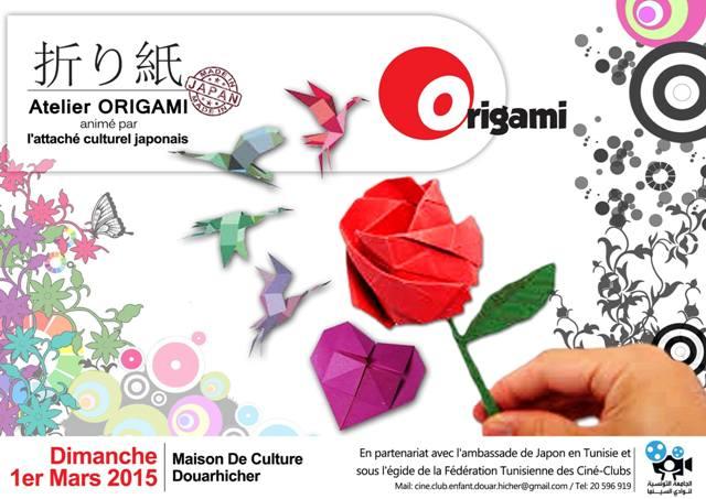 atelier origami tunisie