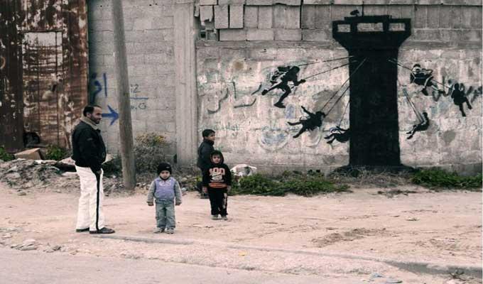 banksy-gaza-child