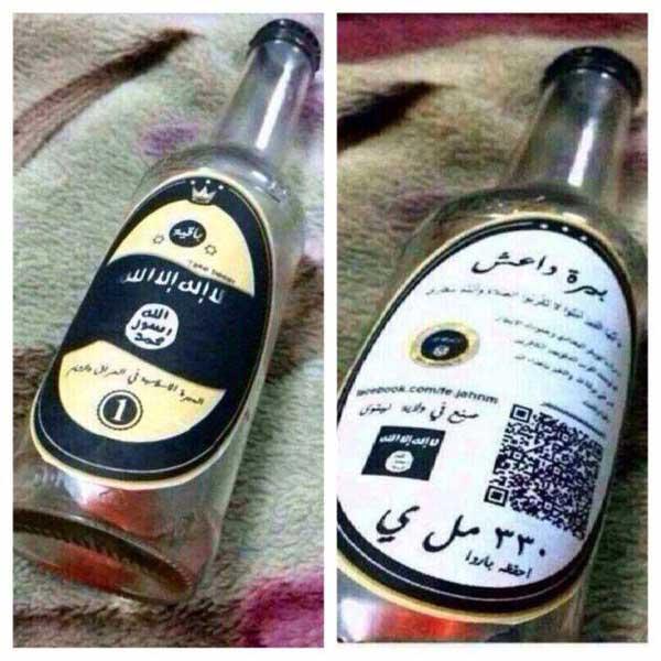 biere-halal-daech-01