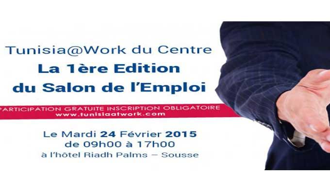 ccic-salon-emploi-tunisie-2015
