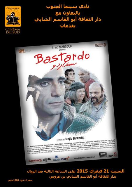 cinéma du sud bastardo