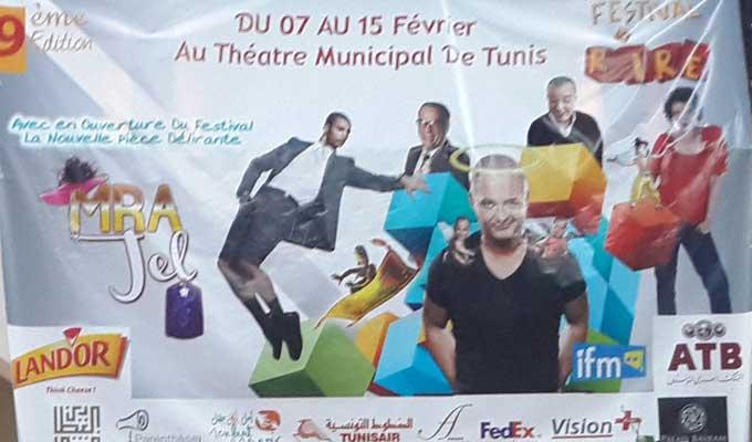 festival-rire-programme-2015