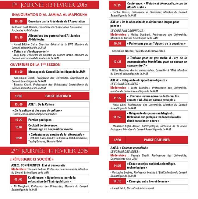 festival-tous-les-savoirs-programme