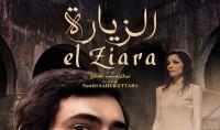 film-ziara-cinema-tunisie