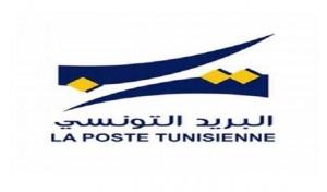 tunisie ouverture des bureaux de la poste samedi 10 septembre l 39 occasion du cong de l 39 aid. Black Bedroom Furniture Sets. Home Design Ideas